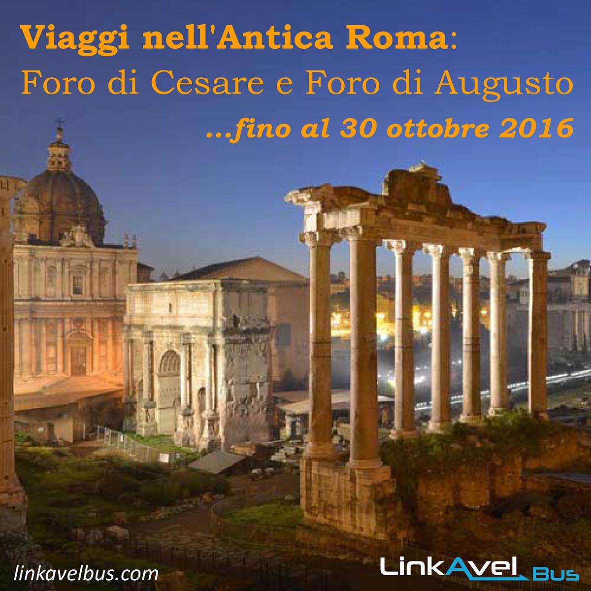 Post Viaggi nell'Antica Roma - fino al 30 Ottobre 2016